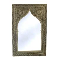 Arabischer Spiegel aus versilbertem Messing S06 H41cm