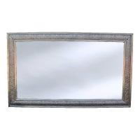 Marokkanischer Spiegel Mayshort-Verkleidung XXL 200x115 cm