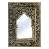 Taschenspiegel Quinoa – Silber Messing H 13 cm
