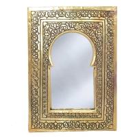 Arabischer Taschenspiegel Ratp – Silber Messing H 13 cm