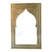 Arabischer Spiegel Real – Silbernes Messing H 60 cm