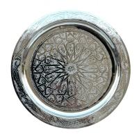 Arabischer Teetisch Emirates Silber D 40 cm