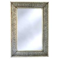 Orientalischer Spiegel S01 aus versilberten Messing 100% Handarbeit